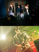 ステレオポニー(上)とORANGE RANGE・NAOTO(下)が川澄選手の応援歌を完成させた