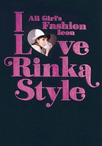 サムネイル 『I Love Rinka Style』(宝島社)