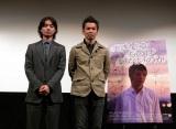 映画『生きてるものはいないのか』の主演俳優・染谷将太(左)と石井岳龍監督