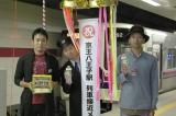 京王八王子駅の列車接近メロディーに、ファンモンの楽曲「ヒーロー」「あとひとつ」が採用された