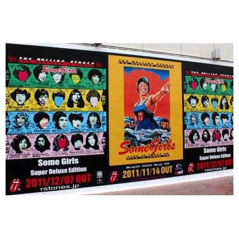 """渋谷PARCO PART1とPART3の間の通りが""""サム・ガールズ通り""""に(12月9日まで)"""