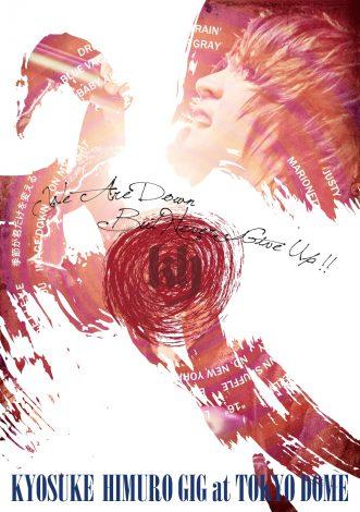 12月14日に新曲と「全編BOOWY」ライブDVDを発売する氷室京介