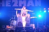 ライブイベント『HMV THE 2MAN』に出演したゴールデンボンバー