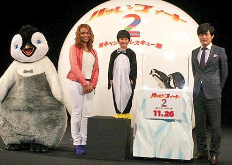 アニメ映画『ハッピー フィート2踊るペンギンレスキュー隊』の特別試写会に出席した(左から)クリスタル・ケイ、鈴木福、劇団ひとり (C)ORICON DD inc.