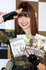 『メタルギア ソリッド HD エディション』のCMキャラクターに起用されたAKB48・小嶋陽菜 (C)ORICON DD inc.