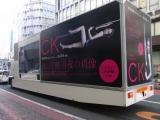 ジャケット写真にラッピングされたセクシートラックは今月27日まで都内各所に出現する