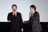 「来年は和田阪神を応援します! 一度でいいから共同監督をさせて!」と三谷監督が和田監督に懇願する場面もあった