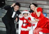 アニメ映画『カーズ2』のブルーレイ発売記念イベントで、「今すぐにでも欲しい」と子作りに意欲をみせた林家三平(左)と国分佐智子夫妻(右)(中央はTVCMで共演した子役) (C)ORICON DD inc.