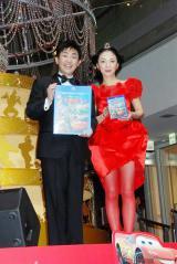 アニメ映画『カーズ2』のブルーレイ発売記念イベントに出席した、(左から)林家三平・国分佐智子夫妻 (C)ORICON DD inc.