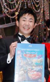 アニメ映画『カーズ2』のブルーレイ発売記念イベントに出席した林家三平 (C)ORICON DD inc.