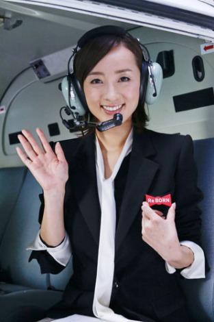 トヨタ自動車企業CMに出演するフリーアナウンサーの西尾由佳理