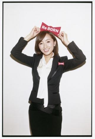 トヨタ自動車企業CM『ReBORN CHANNEL』シリーズ、グラフィック画像