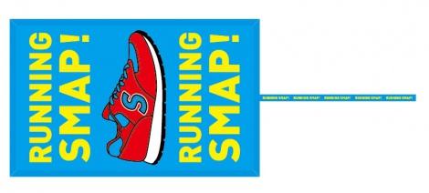 SMAP SHOP限定「ブランケット」