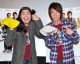 ハイキングウォーキングの(左から)鈴木Q太郎と松田洋昌 (C)ORICON DD inc.