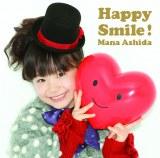 7歳の芦田愛菜が1stアルバム『Happy Smile!』で史上初の10歳未満アルバムTOP10入り
