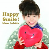 1stアルバム『Happy Smile!』(11月23日発売)[初回盤]のジャケット