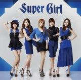 『スーパーガール』(初回限定盤A)