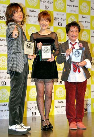 『第4回ペアレンディングアワード』に出席した(左から)ダイアモンド☆ユカイ、大沢あかね、尾木直樹 (C)ORICON DD inc.