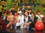 """『M-1』後継番組は""""世界一のパフォーマー""""を決める『KAMIWAZA〜神芸〜』 (C)ORICON DD inc."""
