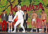 『M-1』の後継番組『KAMIWAZA〜神芸〜』の記者会見でパフォーマンスしたFUJIWARA・原西孝幸 (C)ORICON DD inc.