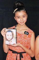 『第7回東宝シンデレラ』グランプリの上白石萌歌