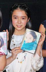 審査員特別賞を受賞した、萌歌の姉・上白石萌音