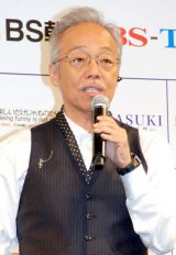 BS民放5局共同特別番組『TASUKI・つながる想い』制作発表会に出席した谷村新司 (C)ORICON DD inc.