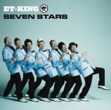 2年ぶりの4thアルバム『SEVEN STARS』(11月30日発売)ジャケット