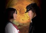 『愛と誠』2012年6月16日(土)より新宿バルト9ほかで全国公開 (C)2012『愛と誠』製作委員会
