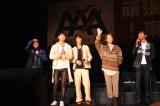 Act Against AIDS 2011『THE VARIETY 19 —頑張れ!東北—』コンサートに出演した(左から)岸谷五朗、三浦春馬、賀来賢人、佐藤健、寺脇康文