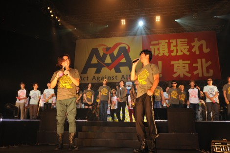 Act Against AIDS 2011『THE VARIETY 19 —頑張れ!東北—』コンサートの模様