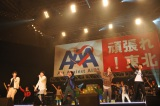 Act Against AIDS 2011『THE VARIETY 19 —頑張れ!東北—』コンサートに出演した(左から)賀来賢人、三浦春馬、岸谷五朗、佐藤健、寺脇康文