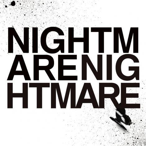 最新アルバム『NIGHTMARE』[Type C・CD(15曲)]