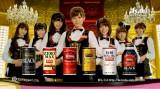 缶コーヒー「WONDA」『ワンダフルルーレット2』篇CMカット