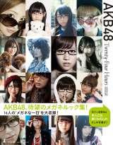 "AKB48の""メガネ姿""だけを収めた写真集『AKB48 Twenty-Four Hours』"