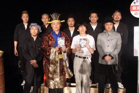 東京公演直前に会見を行ったET-KINGと2丁拳銃