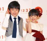 2011年ブレイク俳優&女優ランキング TOP10