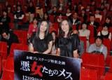試写会には多くの観客が集まった (C)ORICON DD inc.