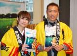 岩手県産の米『雫石あゆか米』限定販売イベントに出席したあゆか、はなわ (C)ORICON DD inc.