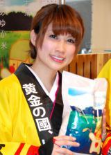 岩手県産の米『雫石あゆか米』限定販売イベントに出席したあゆか (C)ORICON DD inc.