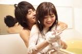 『すべては「裸になる」から始まって』の入浴シーン(C)2012 森下くるみ/ハピネット