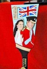 2011年の『変わり羽子板』10点お披露目 ※写真は、ウィリアム王子・キャサリン妃英国皇太子夫妻 (C)ORICON DD inc.