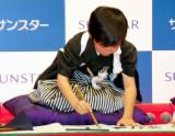 サンスターの『初夢・初福・初ハブラシ』キャンペーンイベントで書き初めに挑戦した鈴木福 (C)ORICON DD inc.