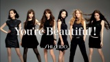 ジェイムス・ブラントのヒット曲「You're Beautiful」のリミックスが『TSUBAKI』CMソングに決定