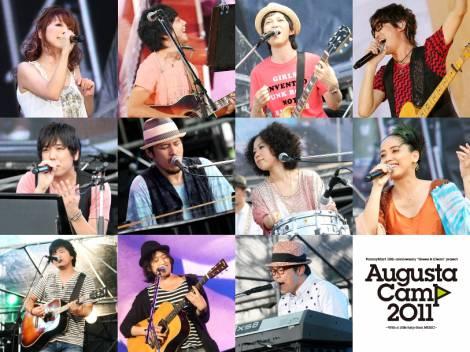 『Augusta Camp 2011』出演者一覧