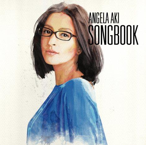 1月11日に発売される、洋楽カバー・アルバム『SONGBOOK』のジャケット