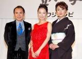 昼ドラ『鈴子の恋』の制作発表会見に出席した(左から)片岡鶴太郎、映美くらら、浅野ゆう子 (C)ORICON DD inc.