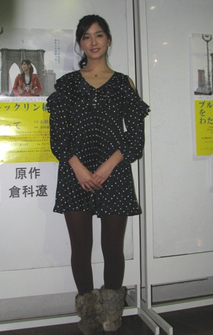 可愛い服の石橋杏奈