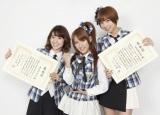 『第44回 オリコン年間ランキング2011』で7冠を獲得したAKB48(写真左から:大島優子、高橋みなみ、篠田麻里子) (C)ORICON inc.