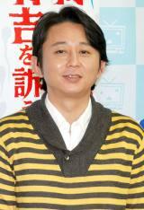 2011年のTV出演本数1位に輝いた有吉弘行 (C)ORICON DD inc.